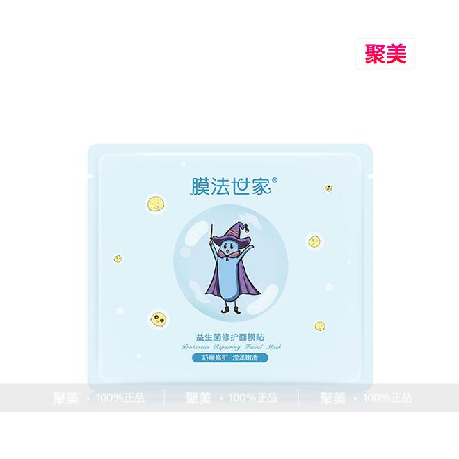 聚美实拍水印2019-4.jpg