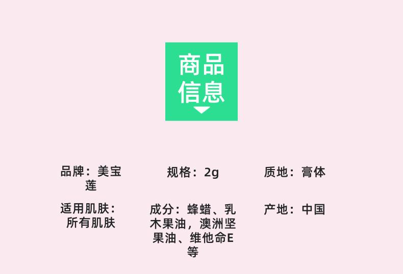 护唇笔_6@凡科快图.png