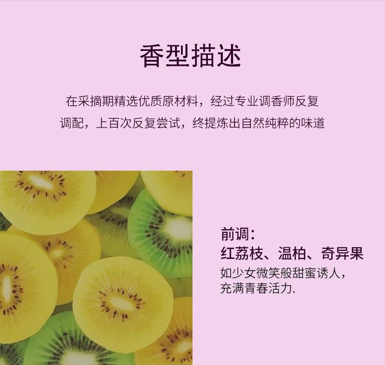 女士香水详情750_06.jpg