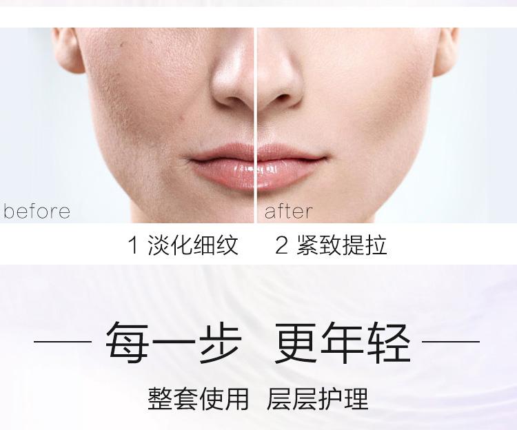 珀莱雅紧致肌密三件套装-滋润修护淡化细纹抗皱化妆品护肤品套装-tmall_23.jpg