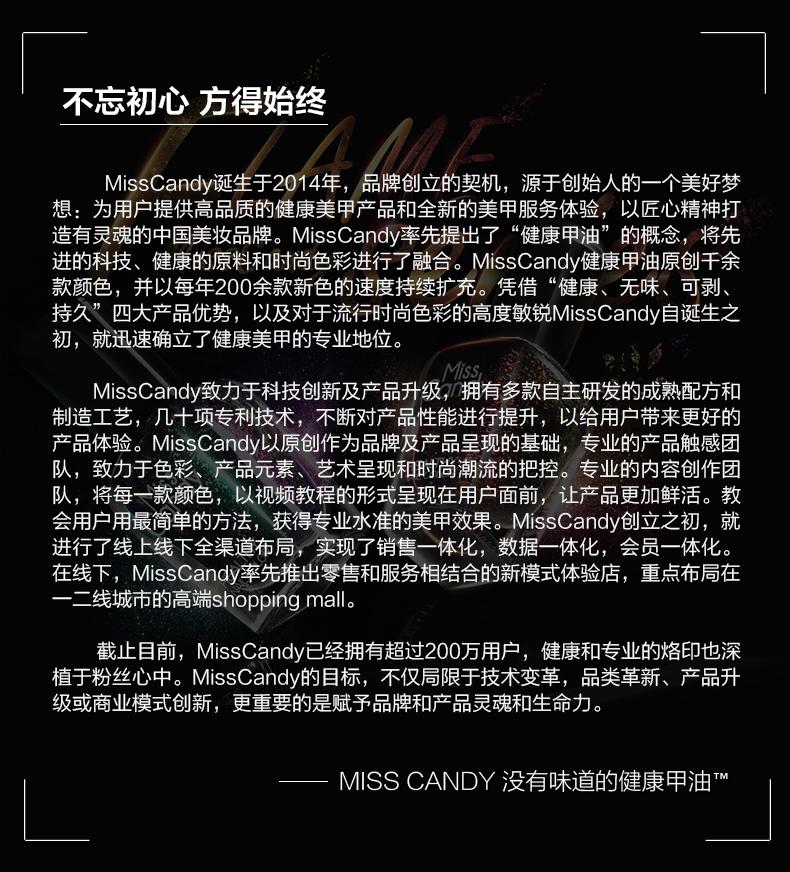 品牌故事-去违禁词.jpg
