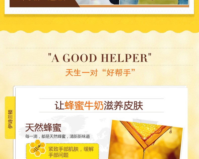 蜂蜜牛奶手蜡_06.jpg