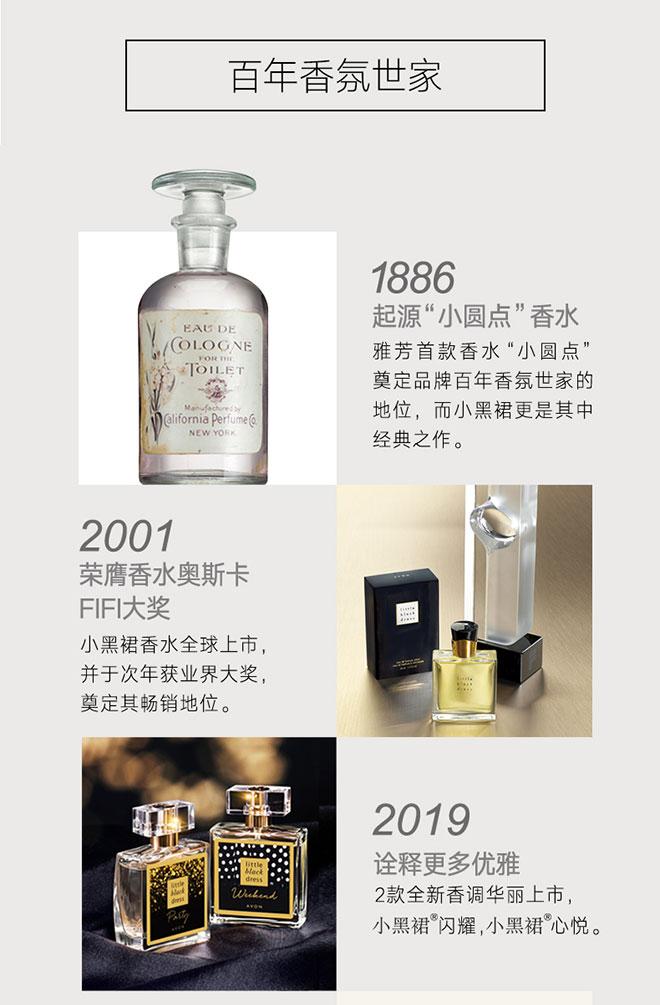180628-小金裙香水沐浴露150ml_08.jpg