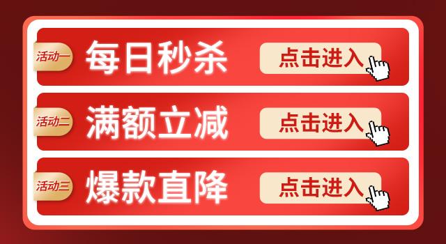 关联活动.jpg