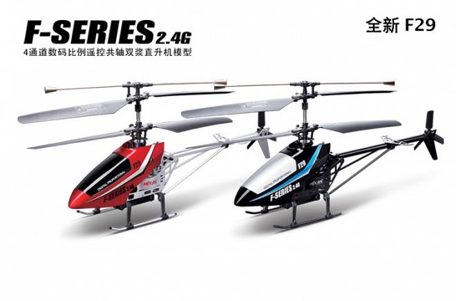 无线遥控充电直升飞机f29