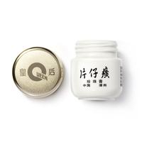 片仔癀(pientzehuang)皇后牌珍珠膏 20g