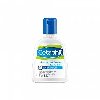 加拿大•丝塔芙 Cetaphil 洁面乳 118ml