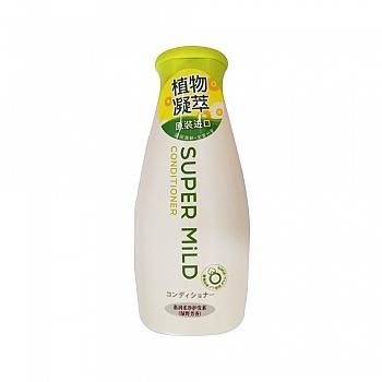 日本•惠润 柔净护发素(绿野芳香) 220ml(资生堂授权特供)