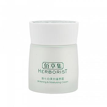 中国•佰草集(HERBORIST)新七白美白滋养霜50g