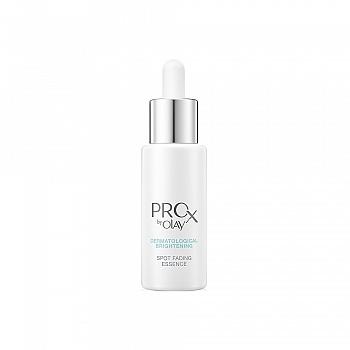 美国•OLAY(玉兰油)Pro-X 亮洁皙颜祛斑精华液40ml