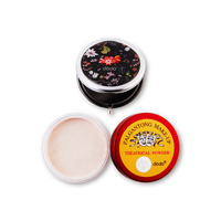 韩国•多多 (dodo)红色恋人散粉 10g +精美化妆镜
