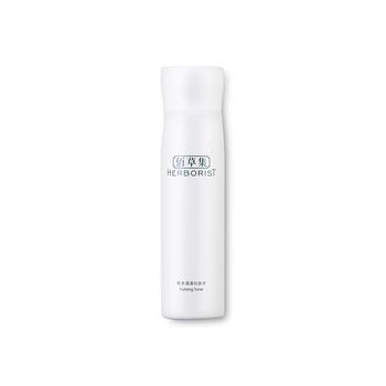 中国•佰草集(HERBORIST)肌本清源化妆水150ml