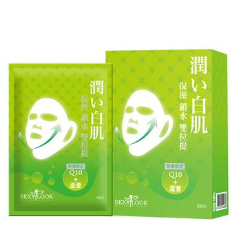 中国台湾•SEXYLOOK 双拉提面膜系列 倍效保湿双拉提面膜(台湾原装进口)30ml*10片
