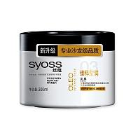 日本•丝蕴(syoss)臻粹莹润/润发膜300ml