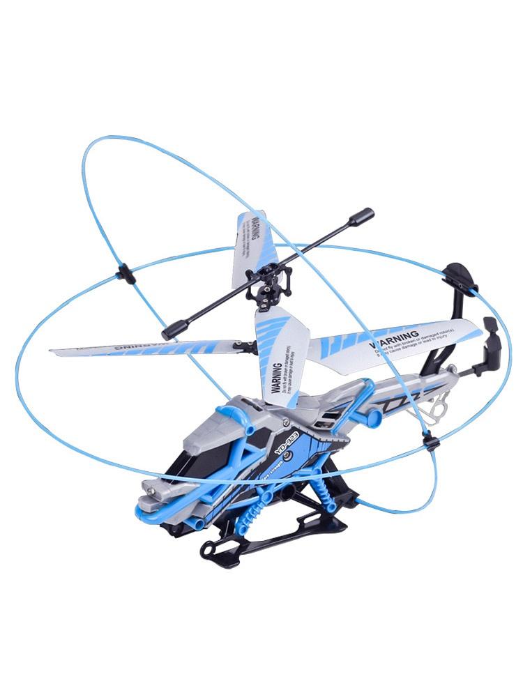 雅得3通道陀螺仪遥控飞机