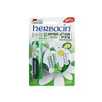 德国•herbacin德国小甘菊修护唇膏4.8g+小甘菊新经典护手霜20ml