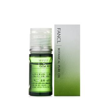 FANCL植物精华油 10ml
