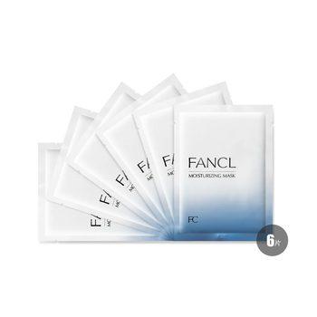 FANCL盈润细致精华面膜19ml*6