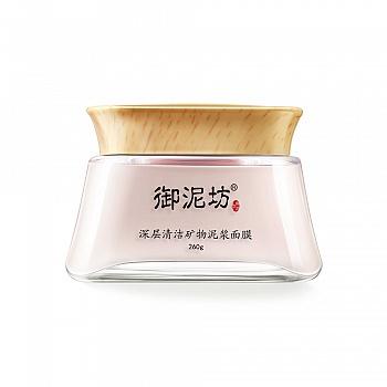 中国•御泥坊深层清洁矿物泥浆面膜260g