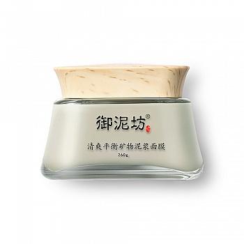 中国•御泥坊清爽平衡矿物泥浆面膜260g