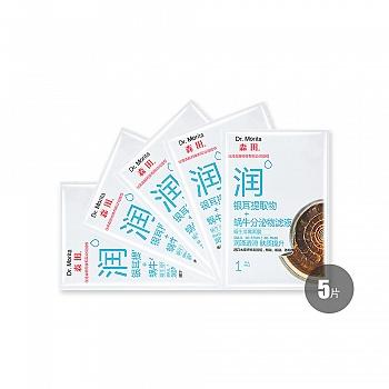 中国台湾•森田(Dr.Morita)   蜗牛滑嫩面膜 28g*5片