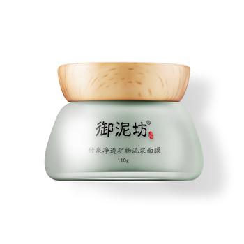 中国•御泥坊竹炭净透矿物泥浆面膜 110g