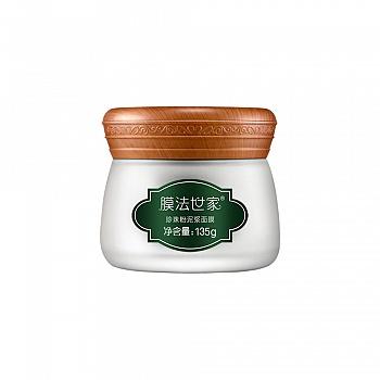 中国•膜法世家珍珠粉泥浆面膜 135g