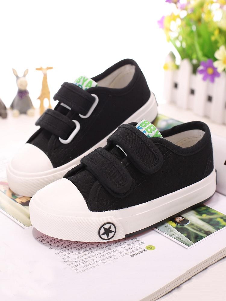 鞋子精细素描步骤