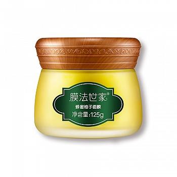中国•膜法世家蜂蜜柚子面膜125g
