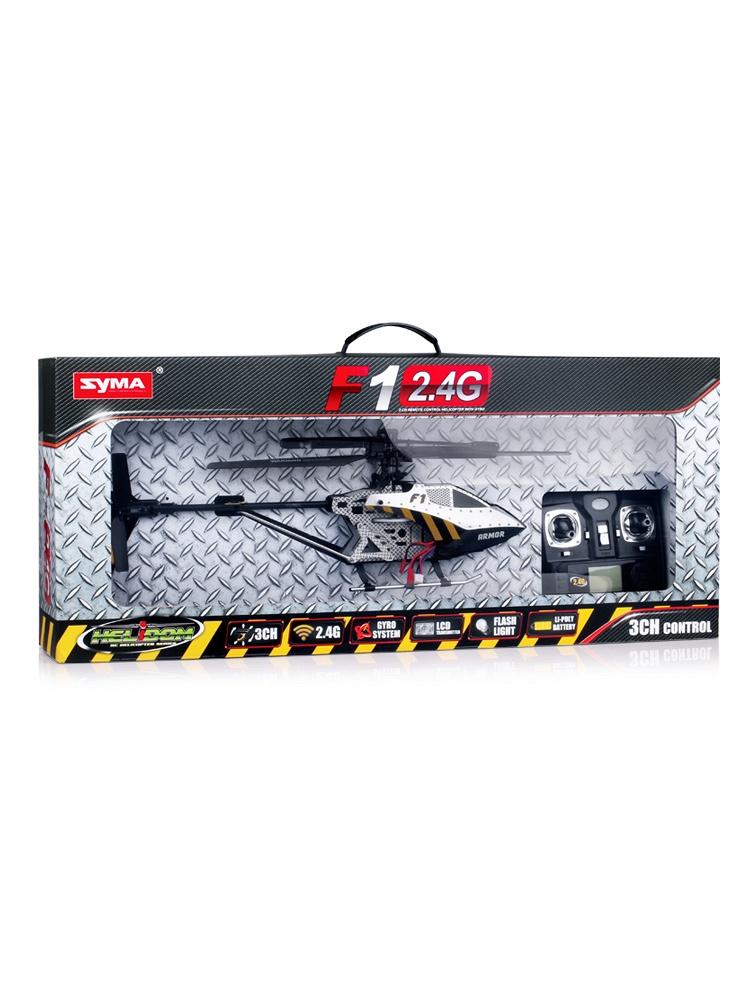 m9遥控直升飞机电路板