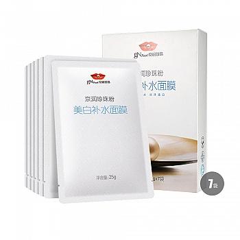 中国•京润珍珠(gNpearl)粉美白补水面膜 25g*7袋