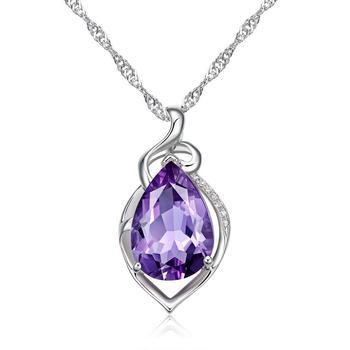 柏荷baihe爱的花海天然紫水晶项链