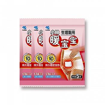 日本•暖宝宝牌生理期用5片装3包特惠装