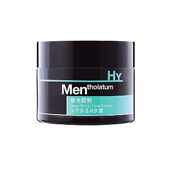 曼秀雷敦(Mentholatum)深层保湿润肤霜 50g+能量保湿洁面膏50g