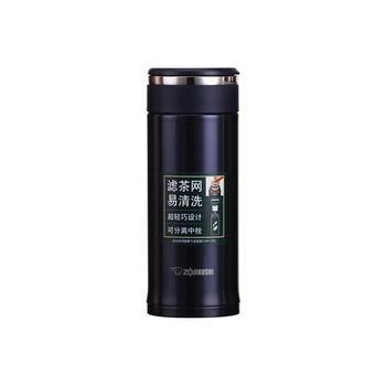 象印保温杯JTE34不锈钢茶杯340ml-深蓝色-AD