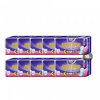 中国•洁婷(ladycare)侧吸护围超长410夜用棉柔卫生巾10包(共60片)