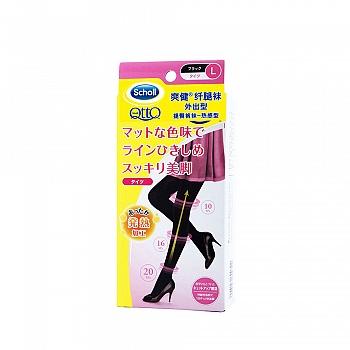 英国•爽健(Scholl)纤腿袜 外出型 提臀裤袜-热感型 L