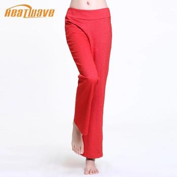 热浪 瑜伽健身宽松休闲长裤
