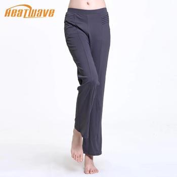热浪 时尚运动健身弹力瑜伽长裤