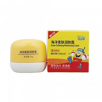 美国?海绵宝宝 (SpongeBob)海洋柔肤润肤霜 35g