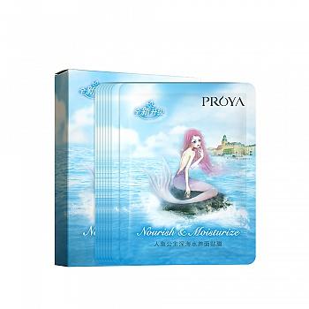 中国•珀莱雅(PROYA)人鱼公主深海水养面贴膜8片装