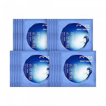 中国•MG美即海洋冰泉水润清透面膜20片