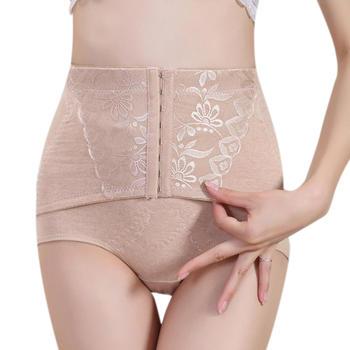 GREATMAISTER燃脂高腰收腹提臀塑身裤