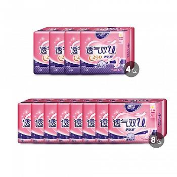 中国•洁婷(ladycare)透气双U日夜用组合装透气防漏棉柔卫生巾4联包(共120片)