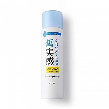 日本•高丝KOSE 兰皙欧 皙实感乳液 145ml