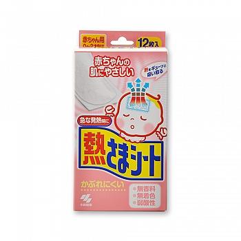 日本•小林制药 医用退热贴婴儿用(12片)