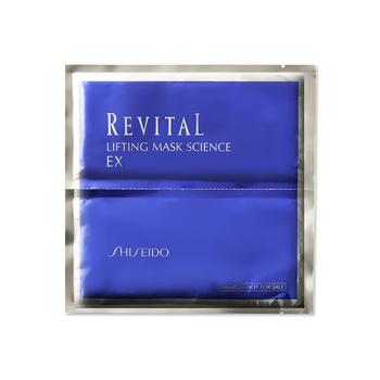 日本•资生堂 (Shiseido)悦薇紧肤面膜 2片*1袋