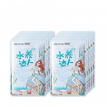 中国•韩后(Hanhoo)优粹海洋活泉水养达人面膜22ml*10