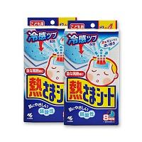 日本•小林制药 医用退热贴儿童用(12片+4片)*2