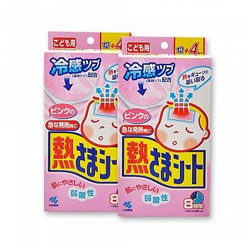 日本•小林退热贴(散热贴)粉色凝胶儿童用(12片+4片)*2
